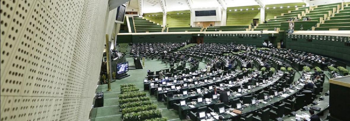 کمیسیون تخصصی میراث فرهنگی و گردشگری در مجلس تشکیل می گردد