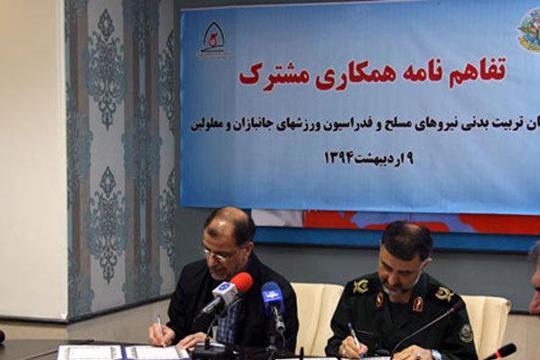 عملکرد کاروان ایران در ششمین المپیک نظامیان جهان تشریح شد